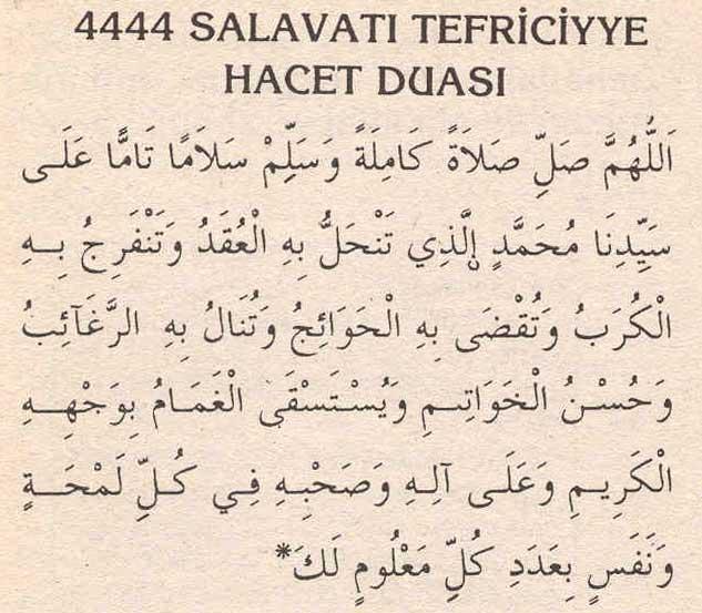Ислам молитва перед экзаменом - c05eb